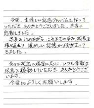 卒業・入学/宮参りでご利用